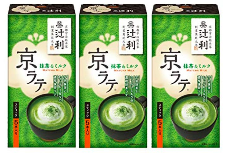 Matcha Latte Cosa Ricette Curiosita Latte Te Giapponese